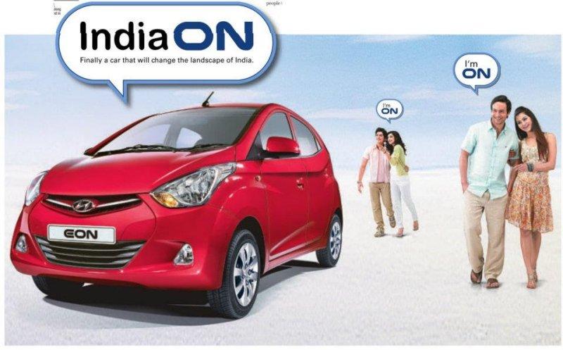 Gng models Hyundai ad